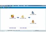 好用单位收支管理软件(好用单位收支管理软件免费下载)V1.28最新官方版