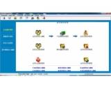 好用会员管理软件(好用会员管理软件免费下载)V1.59最新官方版