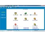 好用客户资料管理软件(好用客户资料管理软件免费下载)V1.35最新官方版