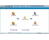 好用出纳记账管理软件(好用出纳记账管理软件免费下载)V1.0.2.0最新官方版