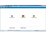 好用学生档案管理软件(好用学生档案管理软件免费下载)V1.0.6.0最新官方版