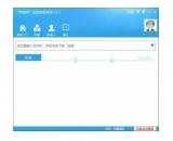 帮我吧远程客服平台(帮我吧远程客服平台免费下载)V3.6.4.29最新官方版