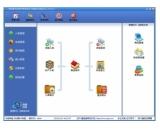 佳顺通用进销存系统(佳顺通用进销存系统免费下载)V1.0.0.1最新官方版