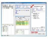 兰婷个体诊所处方收费管理系统免费下载V1.7.9.4最新官方版