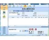 店老大服装店管理软件(店老大服装店管理软件免费下载)V5.4.0.0最新官方版