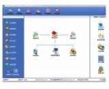 佳顺工业进销存系统(佳顺工业进销存系统免费下载)V1.0.0.1最新官方版
