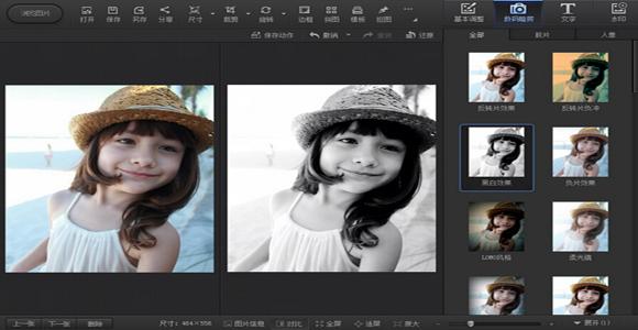 图片处理软件大全