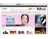 风行网络电影(风行网络电视播放器下载)V3.0.6.60最新官方版