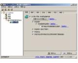 微盾防盗链专家V3.2.6.1068最新官方版