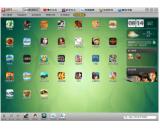 迅闪服务端(迅闪服务端免费下载)V2.0.0.540最新官方版