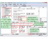 雪人翻译软件V1.0.37.1最新官方版