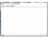 Knife for File(文件分割工具)V1.6.1.0最新官方版