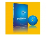 快吧网吧有盘维护平台V2011.315.2011.314最新官方版