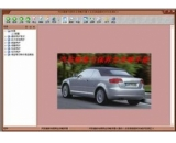 汽车维修与保养全攻略手册V1.0最新官方版