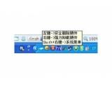 弹U专家(USB/U盘弹出工具)V1.0.0.6最新官方版