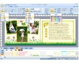 金印客(印刷排版软件)V1.0.0.1最新官方版