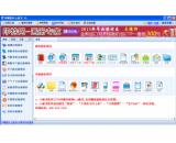 印刷报价小秘书(印刷报价软件)V5.5.0.1最新官方版