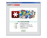 LastPass(浏览器密码管理助手)V4.0.0.0最新官方版