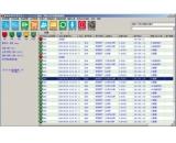 摇钱树网吧管理软件(摇钱树网吧管理软件免费下载)V1.0.0.0最新官方版