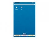 Prayaya迅影(win系统克隆工具)下载V1.2.132.32768最新官方版