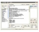 文章管理器(文章管理器免费下载)V3.4.6.6最新官方版