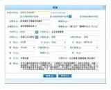 瑞天书目数据共享平台V2.0.0.0最新官方版