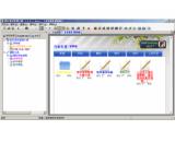 紫轩资料管理大师(紫轩资料管理大师免费下载)V4.0.0.2最新官方版