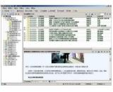 瞬速信息采集专家(瞬速信息采集专家免费下载)V8.0.1.1最新官方版