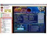 IGame视频游戏(IGame视频游戏免费下载)V11.3.28.0最新官方版