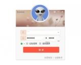 京东咚咚(京东咚咚免费下载)V1.2.6最新官方版