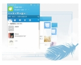 百度Hi(百度Hi免费下载)V5.2.1.2最新官方版