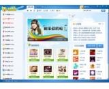 糖果视频社区(糖果视频社区免费下载)V3.5.156最新官方版