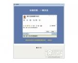 聊天宝客服聊天助手(聊天宝客服聊天助手免费下载)V3.0最新官方版