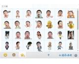 王大锤表情包(王大锤QQ表情包免费下载)V最新官方版
