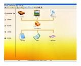 车辆营运广告管理系统免费下载V7.0最新官方版