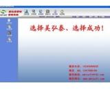 美弘泰营销管理系统(美弘泰营销管理系统免费下载)V1.0.0.1最新官方版