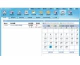 e企通管理平台软件(e企通管理平台软件免费下载)V5.0.0.0最新官方版