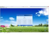 宏达审计取证管理系统(宏达审计取证管理系统免费下载)V2.0最新官方版