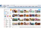 117game游戏浏览器(117game游戏浏览器免费下载)V1.0.0.17最新官方版