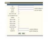 金笛电子邮件系统下载(电子邮件服务器软件)V3.14.2最新官方版