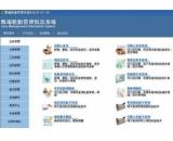 凯瑞轮胎管理软件(凯瑞轮胎管理软件免费下载)V2012.2.02最新官方版