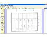 文软档案数字化加工系统免费下载V2.0.0最新官方版