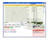 PDF解限宝下载(PDF解密权限破解)V3.02最新官方版