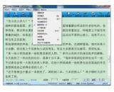 txt8电子书阅读器(txt8电子书阅读器免费下载)V1.0最新官方版