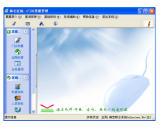 海宏医药门诊小工具(海宏医药门诊小工具免费下载)V1.0最新官方版