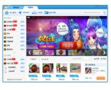 皮思思小游戏盒子(皮思思小游戏盒子免费下载)V4.0.0.1最新官方版