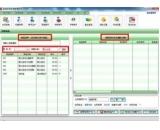 闻道全能销售会员管理软件(闻道全能销售会员管理软件免费下载)V1.6.0.0最新官方版