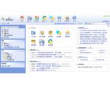 蓝点客户关系管理系统(蓝点客户关系管理系统免费下载)V8.2.0.0最新官方版