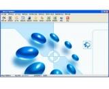 伊特生产管理软件(伊特生产管理软件免费下载)V5.1.13.820最新官方版
