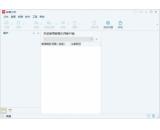网易邮箱大师(支持所有邮箱) V3.2.1.1012免费版